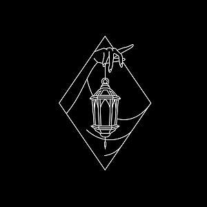 Cape noire - Ad nauseam