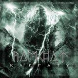 Ramchat – Karpaty