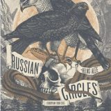 Russian Circles, Helms Alee