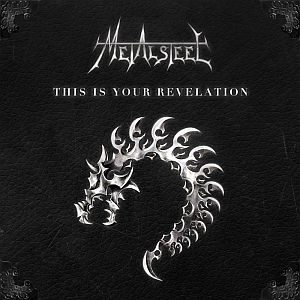 Metalsteel - This Is Your Revelation
