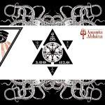 Alien Deviant Circus - Ananta Abhava