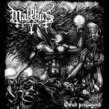 Malphas – Occult Propaganda