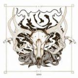 Mist – Demo 2013
