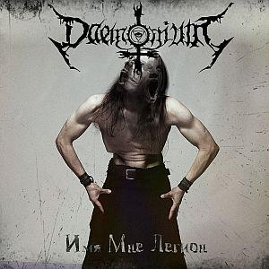 Daemonium - Imja mne Legion