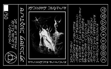 Conjuro Nuclear  - Reacciones paganas