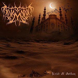 Al-namrood - Kitab al-awthan