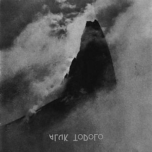 Aluk Todolo - Occult Rock