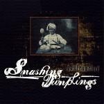 Smashing Dumplings - Gastrogrind