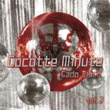 Cocotte Minute – Sado Disco Vol. 2