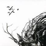 Negură Bunget – Vîrstele pămîntului