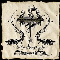 Orphaned Land - The Neverending Way of ORwarriOR