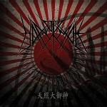 Hanormale – Amaterasu omikami