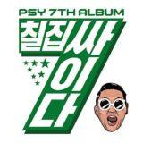 Psy – Chiljip Psy-da