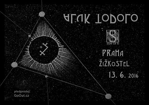 Aluk Todolo poster 2016