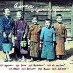 Asuna & Gurun Gurun Tour 2016 /// album Jipangu