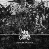 Ritual Chamber – Obscurations (To Feast on the Seraphim)