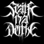 Scáth na Déithe: debut