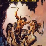 Deathstalker IV: Match of Titans (1991)