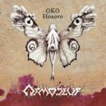Asmodeus – Oko Horovo