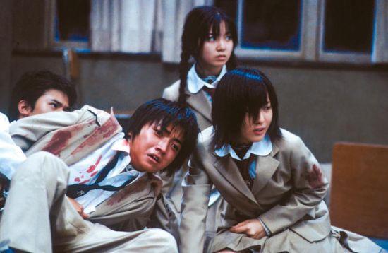 Batoru rowaiaru (2000)