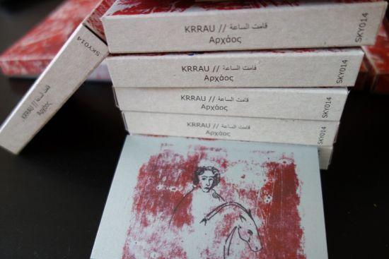 Krrau / Qamat is-sa'atu - Archaos