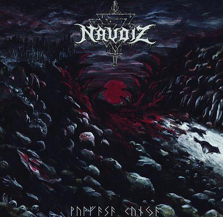 Naudiz - Wulfasa Kunja