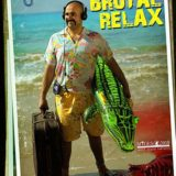 Brutal Relax (2010)