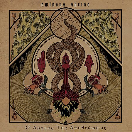 Ominous Shrine - O Dromos tes Apotheoseos