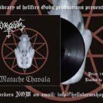 Sorath: reedice EP na vinylu