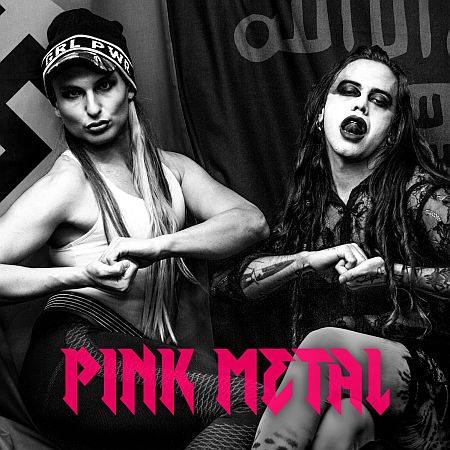 Peosphoros - Pink Metal