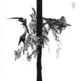 Sutekh Hexen – Sutekh Hexen