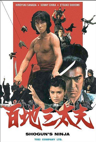 Ninja bugeicho momochi sandayu (1980)