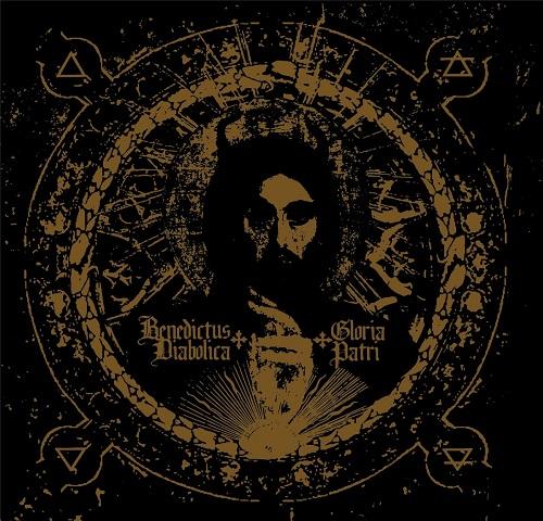 Ancient Moon - Benedictus diabolica, gloria patri