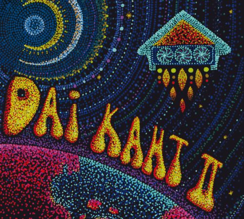 Dai Kaht - Dai Kaht II