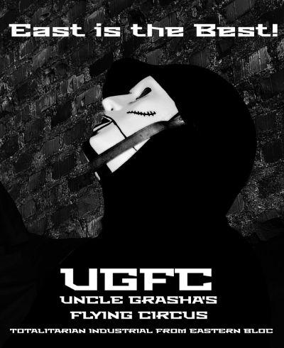 Uncle Grasha's Flying Circus